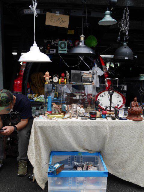Tokyo City Flea Market