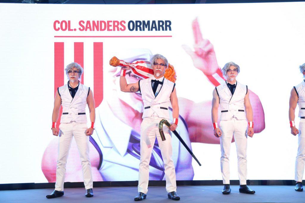 สกิน 'Colonel Sanders Ormarr'