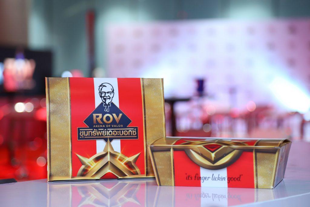 KFC x RoV ชุดขุมทรัพย์เดอะบอกซ์