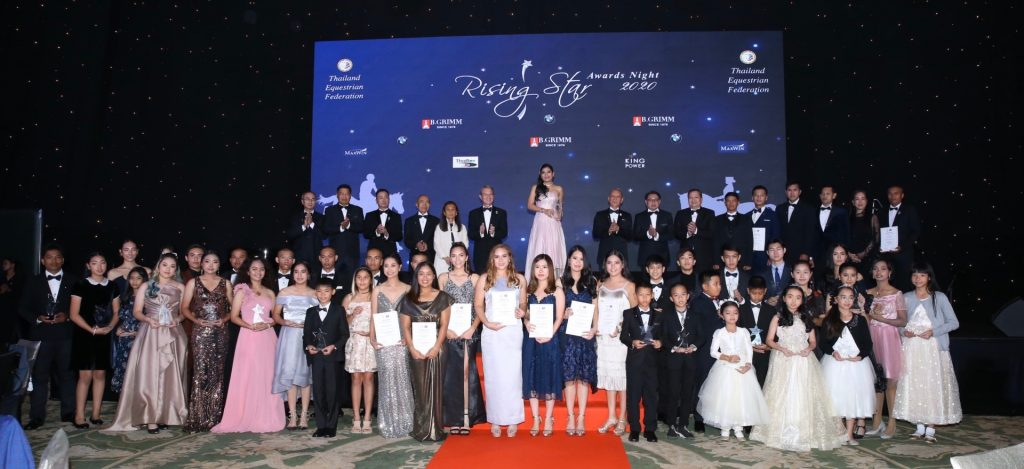 Equestrian Rising Star Awards Night